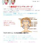 スズラン通信10月 - コピー